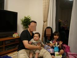 P1060106fixed_family